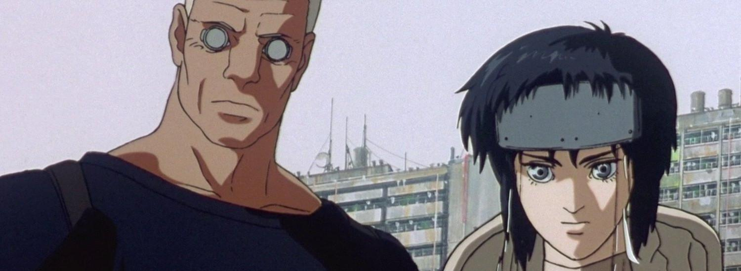Ghost In The Shell 1995 Where Is The Nomad